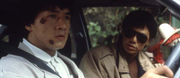 Police Story 2 image