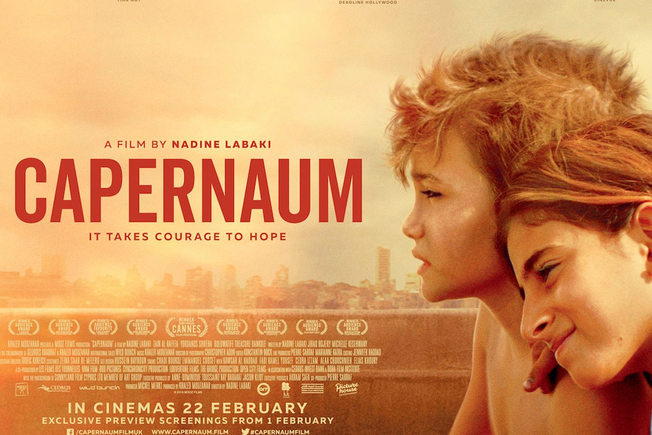 Capernaum Review - Review Avenue